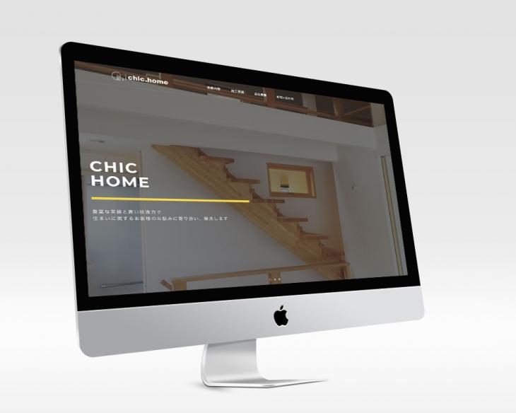 Projekt: Chic Home Japan